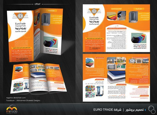 free brochure templates Brochure Design - It is a professional - business pamphlet templates free
