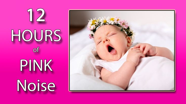 12 HOURS of PINK NOISE - Get Baby to Sleep Fast! Calms Crying Babies, Co...