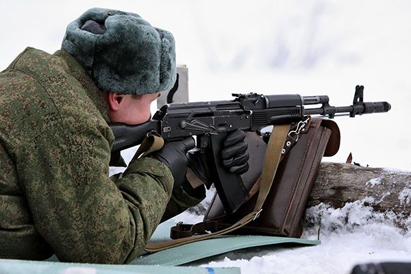 AK-74M Assault Rifle (AK-74 Variant), Russian Federation