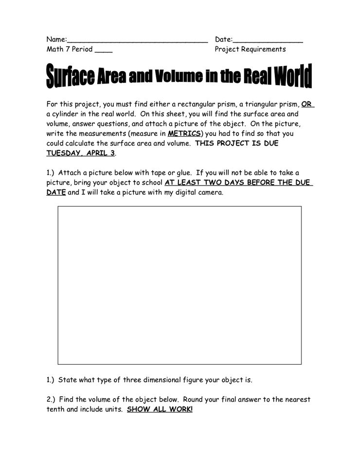 20 Best Surface Area And Volume Images On Pinterest Surface Area