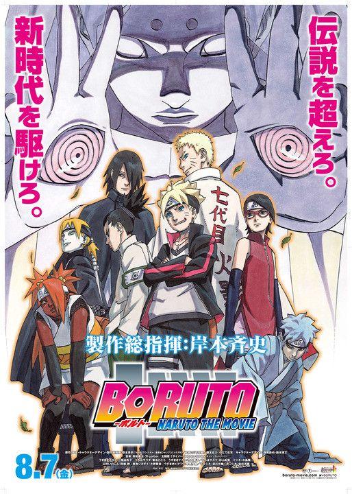 Boruto: Naruto the Movie's Full Trailer Reveals New Ninja & Foe - News - Anime News Network