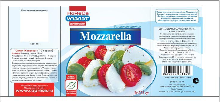 Упаковка для сыра kriowac