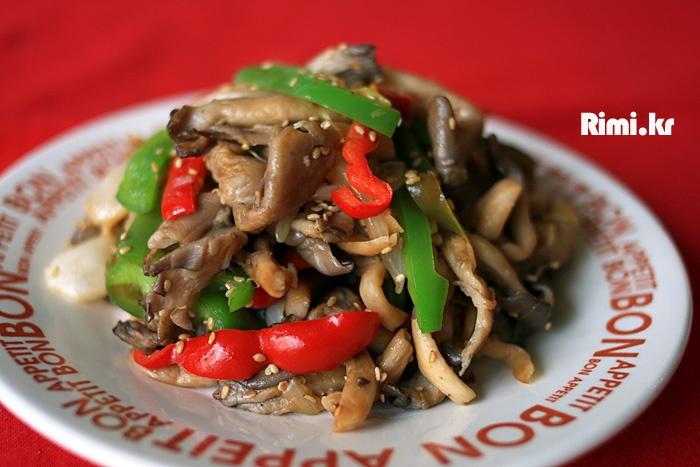 맛있는 요리 레시피 - 리미의 레시피 ::Rimi.kr:: - 느타리버섯 볶음