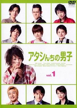 Atashinchi no Danshi (Japanese Drama). One i really truly enjoyed!! I laughed and cried :D wonderful drama :)