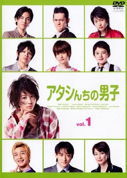 Atashinchi no Danshi (Japanese Drama). One i really truly enjoyed!! I laughed and cried :D wonderful drama :)