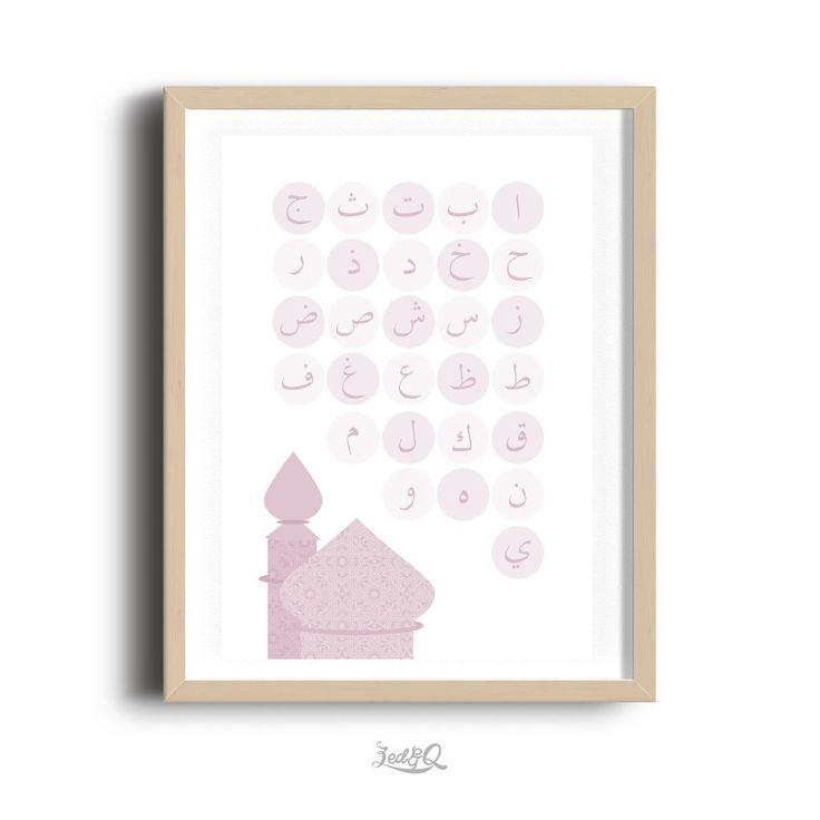 Arabic Alphabet Print - Zed&Q