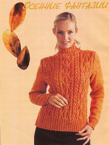 Оранжевые свитера