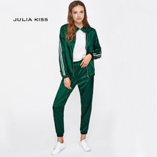 Women Side Striped Satin Zip Through Tracksuit and Trainer Joggers Satin Sets(China)