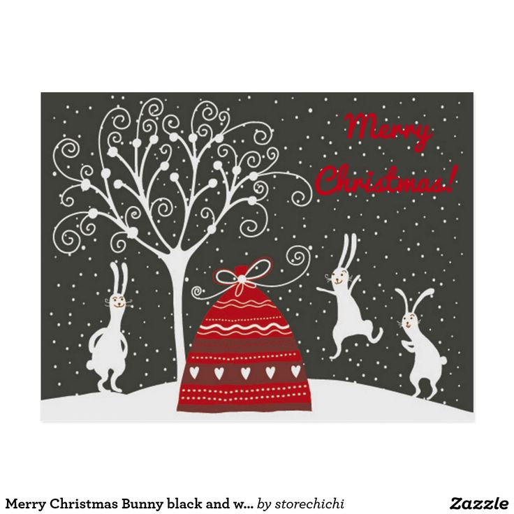 Merry Christmas Bunny black and white Christmas