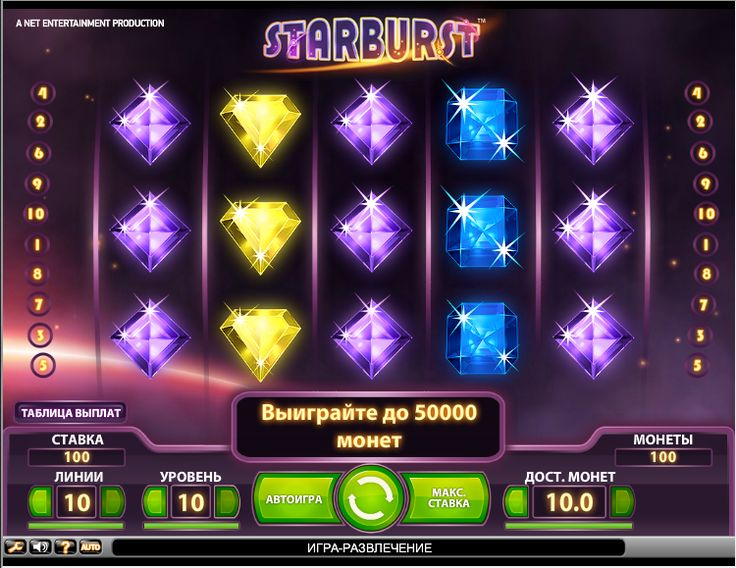 Габба игровые автоматы desert gold игровые автоматы играть онлайн бесплатно