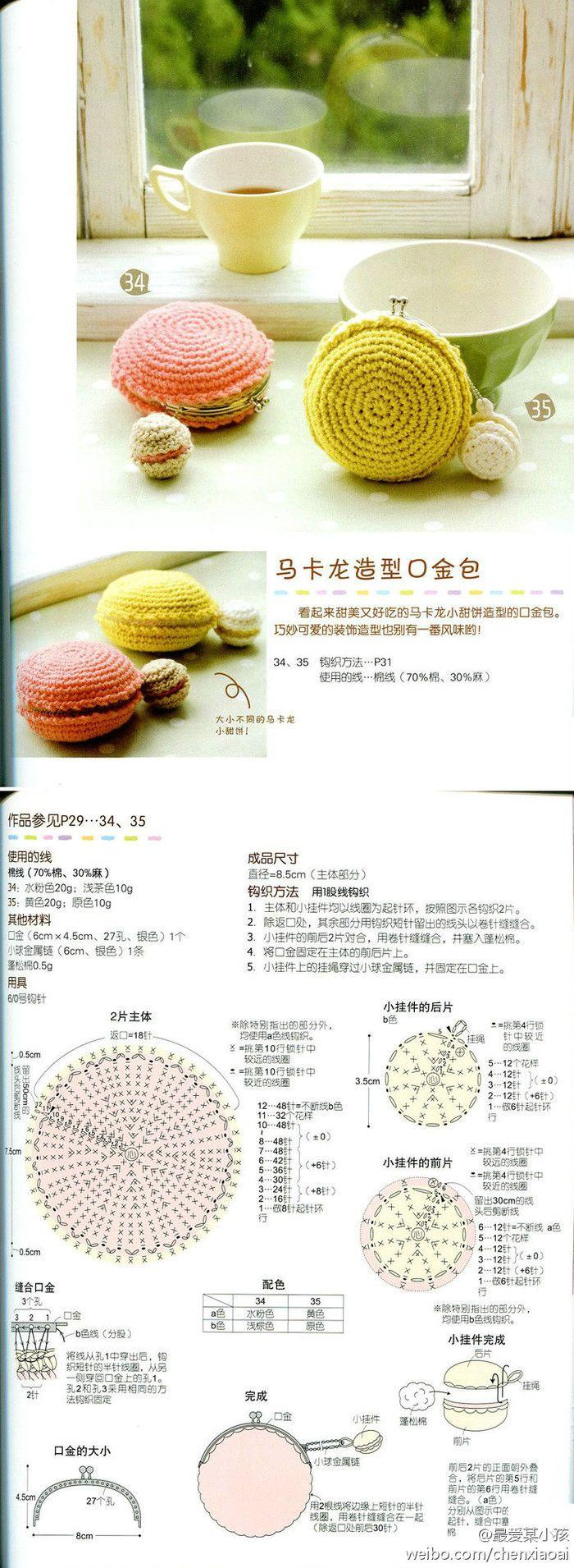 macaroon crochet coin purse Japanese pattern