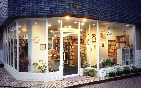古書・古本「徒然舎」岐阜県柳ヶ瀬 / Old and Used Books Shop SUREZURE-SHA , Gifu-ken Japan.