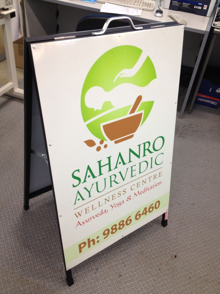 A-frame provided by Sign A Rama Box Hill for Sahanro Ayurvedic wellness centre.