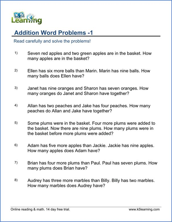 Grade 1 Word Problems Worksheet Tutoring Pinterest Worksheets
