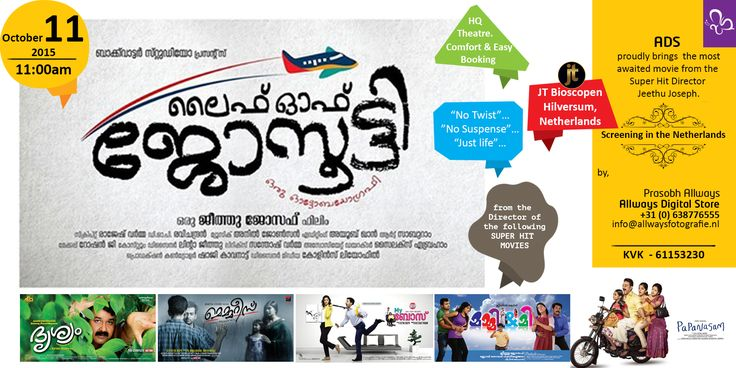 Life of Josutty Malayalam Movie screening in Netherlands on 11th October 2015 at JT Hilversum at 11:00 am. Book Your Tickets Here http://www.eventbrite.co.uk/e/life-of-josutty-malayalam-movie-from-the-hit-maker-jeethu-joseph-tickets-18621311845