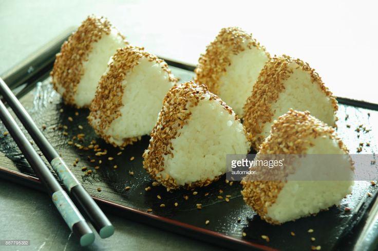 ストックフォト : Onigiri Coated with Roasted White Sesame Seeds and Filled with Gyoden