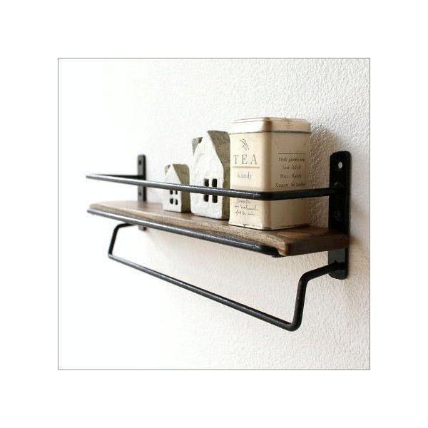 棚にスパイスなどの小さな調味料下のバーにはキッチンツールなどを掛けて壁に取り付けて使う便利小物ですバーはタオル掛けにも使用できます商品名 : キッチンミニシェルフ(aks1159)全体サイズ(cm) : 幅32×奥行7×高さ11棚板サイズ : 幅32.5×奥行6×厚み1(棚は取り外せます)バーのサイズ : 幅30.54箇所をネジで取り付けます(ネジ付き)重量 : 約500g材質 : 天然木 アイアン※取り付ける壁等の強度を十分にお確かめ下さい。※アンティークー風の塗装で、錆や塗り斑があります。予めご了承下さい。[ 壁掛け棚 ウォールラック タオルバー 小物入れ 雑貨 木製 アイアン シンプル ディスプレイラック ミニ棚 飾り棚 壁掛けラック キッチンシェルフ 洗面所 トイレ キッチン タオルかけ 棚付き カントリー アンティーク レトロ シンプル おしゃれ モダン インテリア 収納雑貨 アイアンシェルフ ]