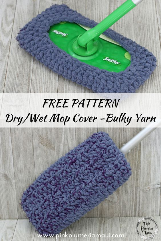 0fd16f5de0b86107787349e974363c6b Crocheted swifter mop covers   free pattern
