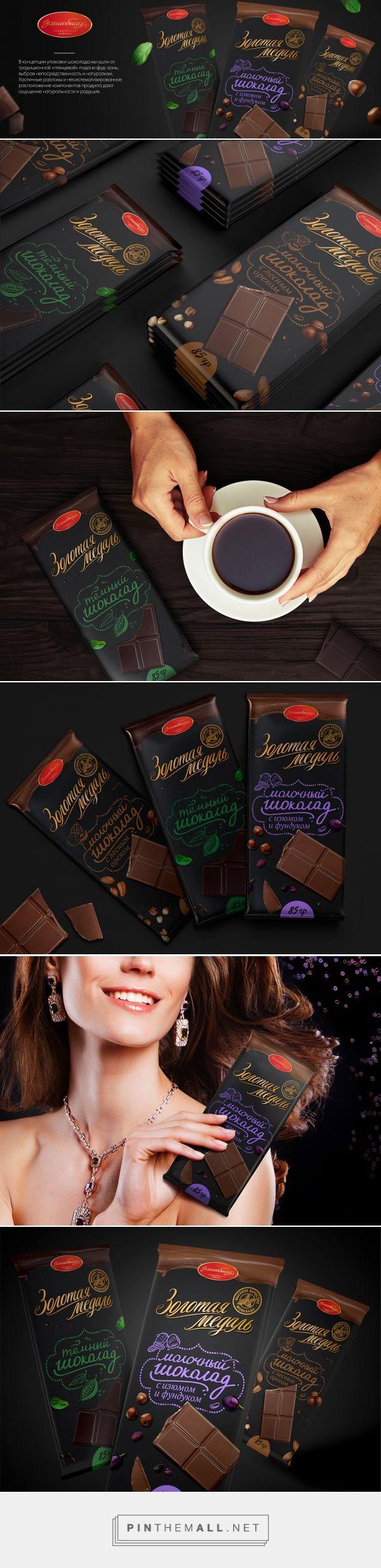 Разработка концепции дизайна упаковки шоколада «Золотая медаль» | РА «Гордость» - created via https://pinthemall.net