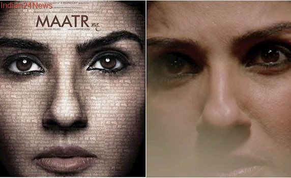 No more troubles in proceeding, Maatr to be released on April 21, says actor Raveena Tandon