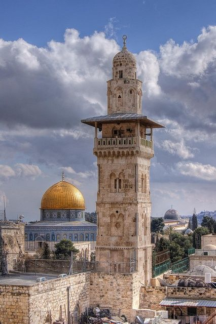 The Dome of the Rock & the Al Aqsa compound, Jerusalem