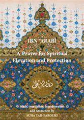 A Prayer for Spiritual Elevation and Protection Ibn 'Arabi's al-Dawr al-a'la or Hizb al-wiqaya Study, translation, transliteration and Arabic text  by Suha Taji-Farouki Anqa Publishing 150 pages, paperback, 210 x 148 mm ISBN: 0 9534513 05  Published 2006, in association with the Muhyiddin Ibn 'Arabi Societ