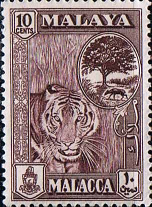 Malay State of Malacca 1960 SG 55 Tiger Fine Mint SG 55 Scott 61 Other British Commonwealth stamps for sale
