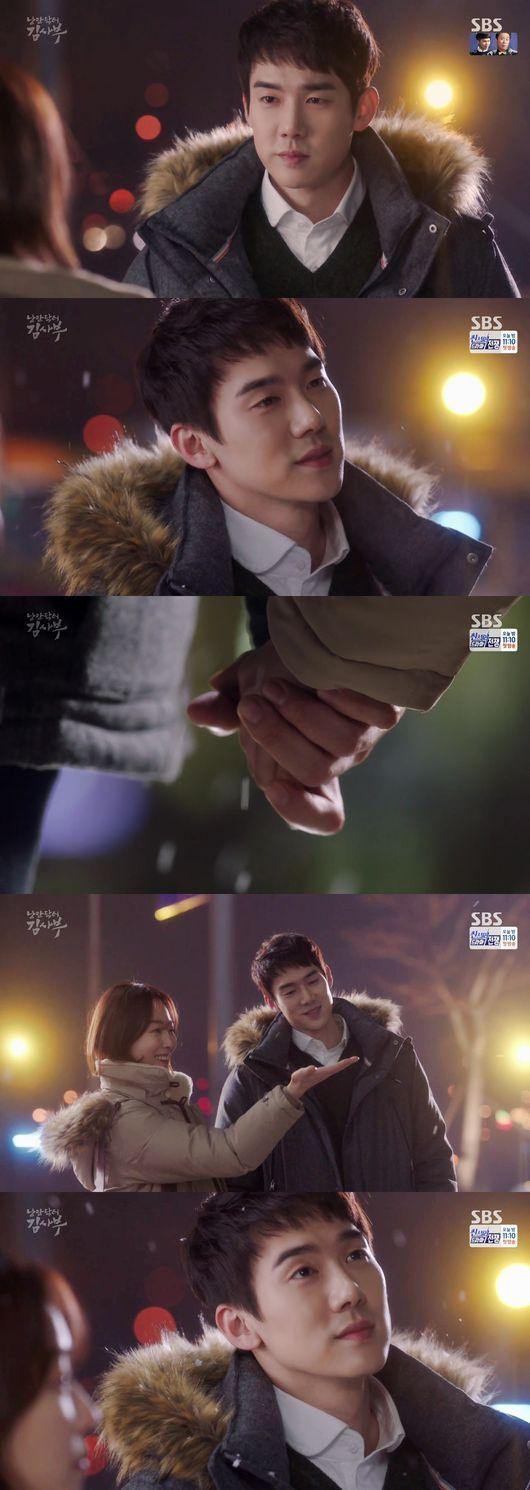 "Viewers Can't Get Enough of ""Romantic Doctor Teacher Kim"" Yoo Yeon-seok"