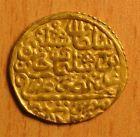 Ottoman Empire Gold Sultani Altin Coin,Selim II ibn Suleiman AH974 Egypt Misr - http://coins.goshoppins.com/medieval-coins/ottoman-empire-gold-sultani-altin-coinselim-ii-ibn-suleiman-ah974-egypt-misr/