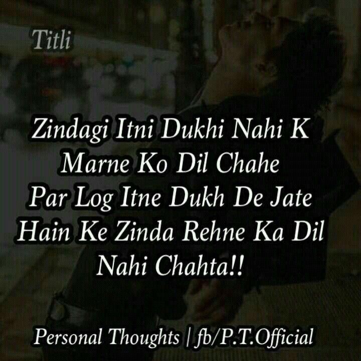 In Khamoshiyon Ko Bhi Apne Sath Le Jao Alfaaz T Kos