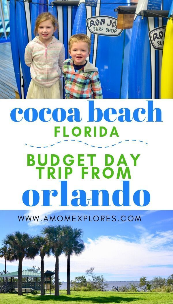 things to do in cocoa beach with kids