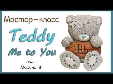 Видео мастер-класс: как слепить мишку Тедди - Ярмарка Мастеров - ручная работа, handmade