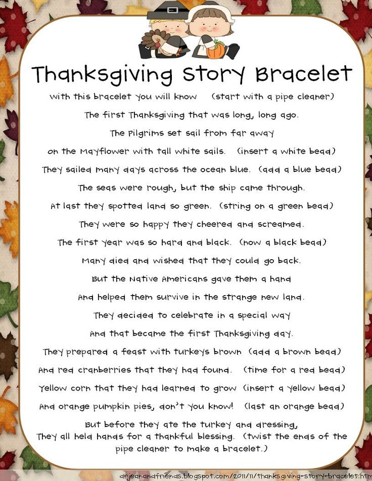 As we get closer to turkey time, we've been busy reading books about The First Thanksgiving, sharing what we are thankful for, and discussi...