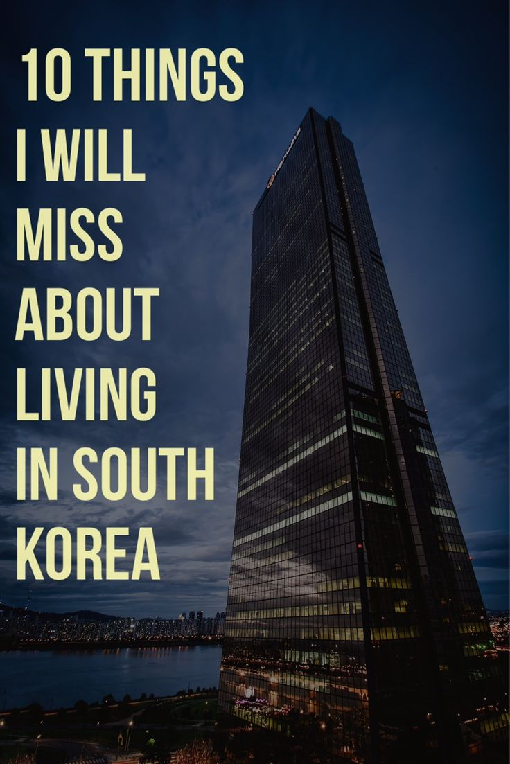 10 Things I Will Miss About Living in South Korea - #Asia #Asiatravel #Korea #SouthKorea #expat #teachingabroad #traveling #travel