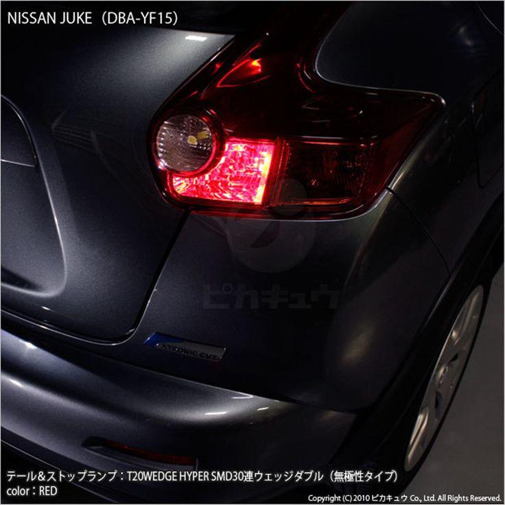 Night Lord 2 Bulbs Red High brightness LED Brake lights stop light 7443 white reverse light For Nissan Juke 2011-2015