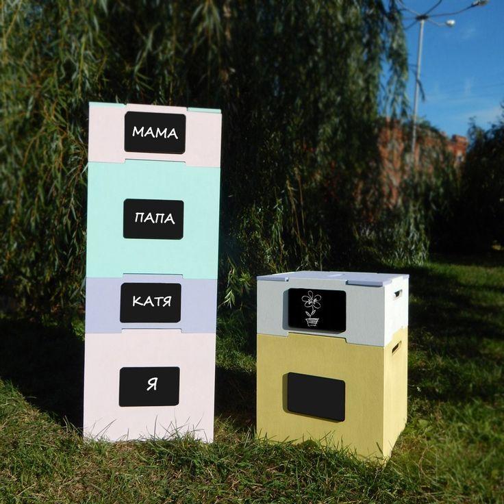 Ящики для игрушек из дерева | TvOY_BOX | ВКонтакте