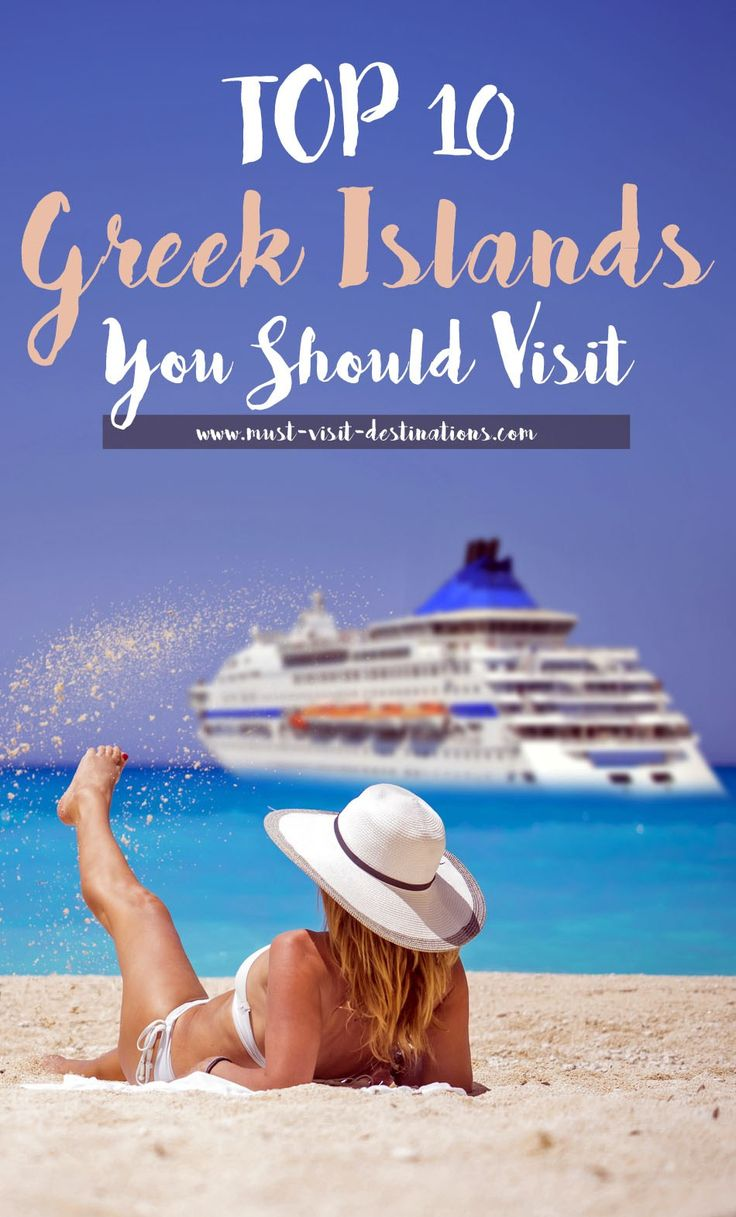 Best Greek Travel Guide Images On Pinterest Beach Europe - 10 great budget vacation destinations