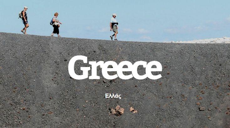 Best of 2016 — Greece — beehype