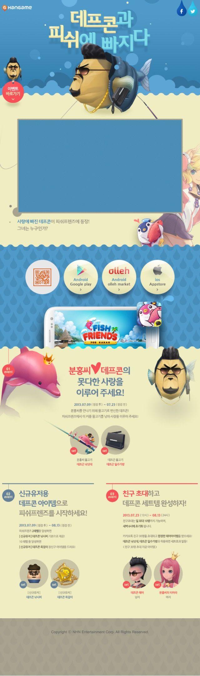 #FishFriendsDefcon #Mobile #Game #Website #Inspiration
