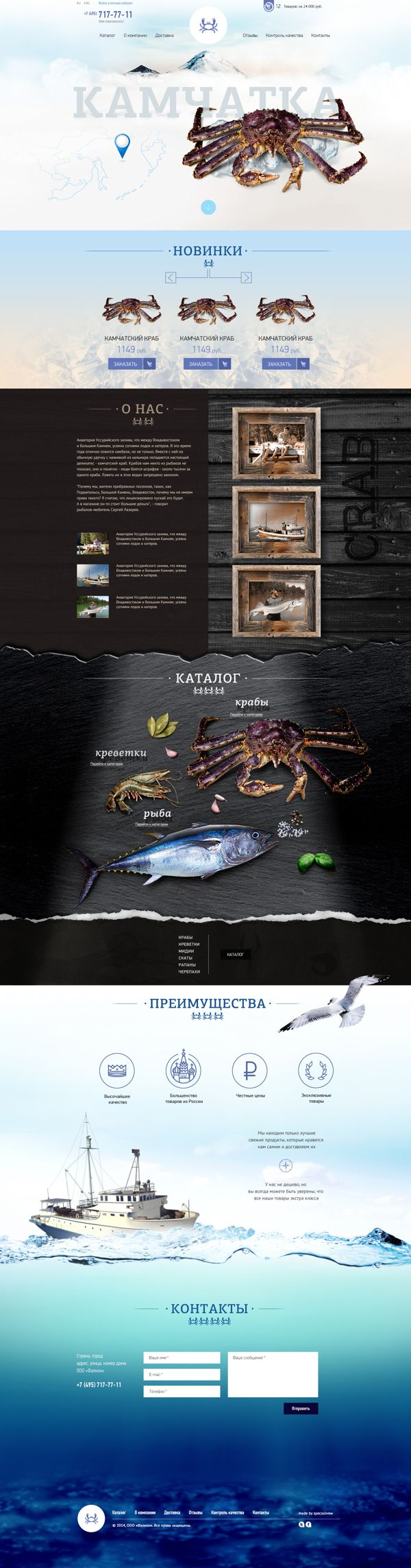 crabs on Behance