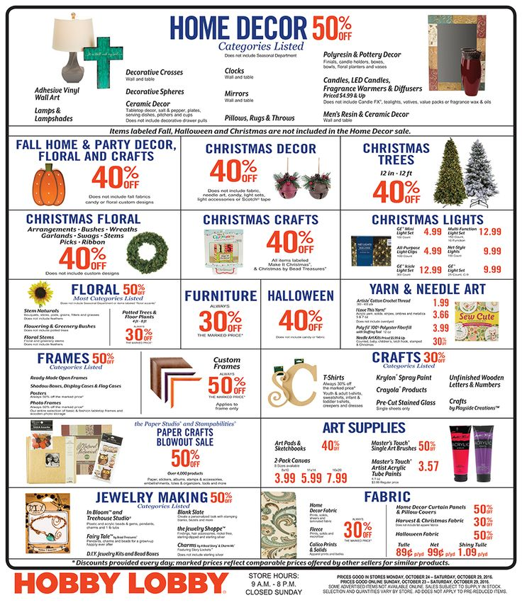 Hobby Lobby Weekly Ad October 23 - 29, 2016 - http://www.olcatalog.com/grocery/hobby-lobby-weekly-ad.html