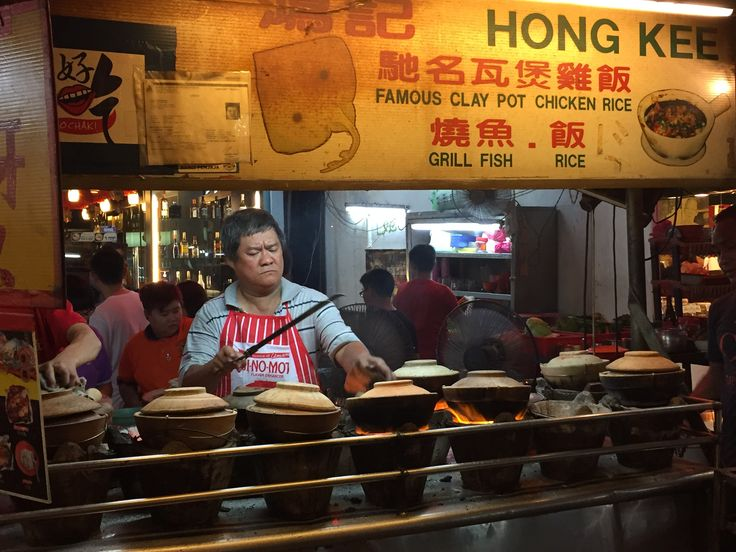 Clay pot cooking - street food in KL