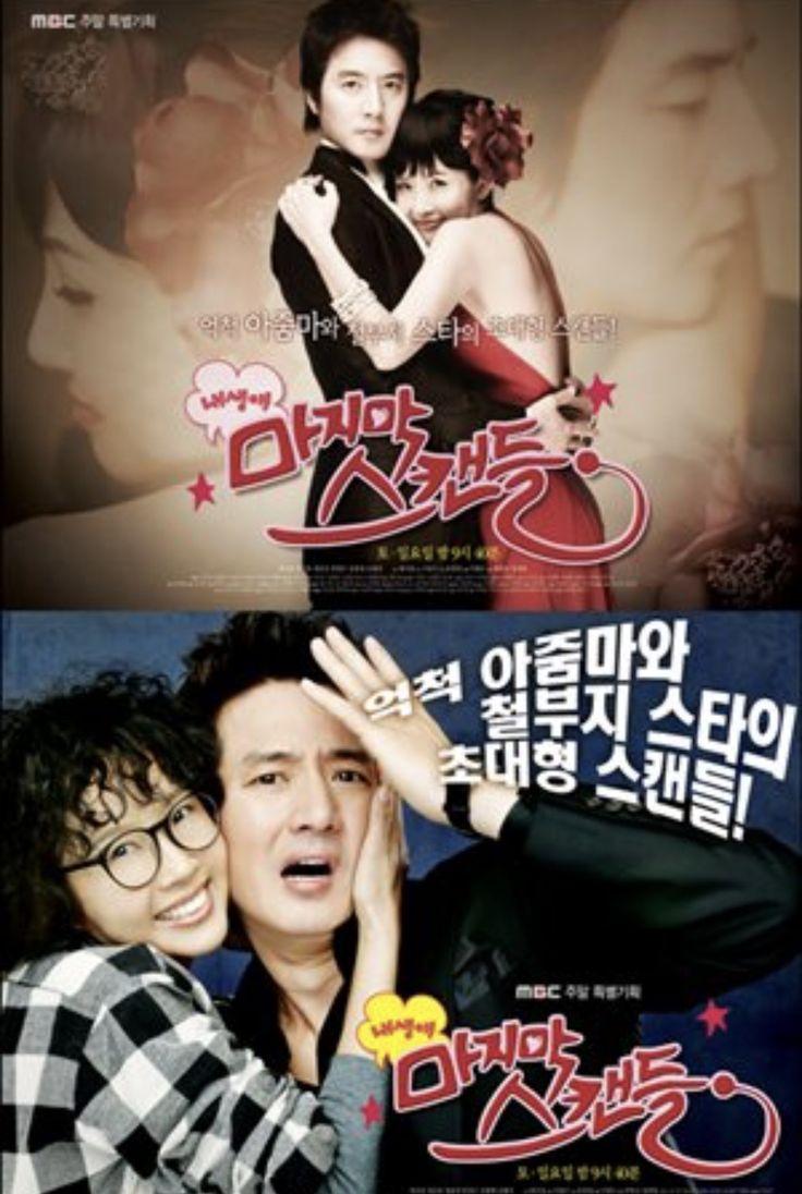 666 best Kdrama images on Pinterest Korean dramas Drama movies