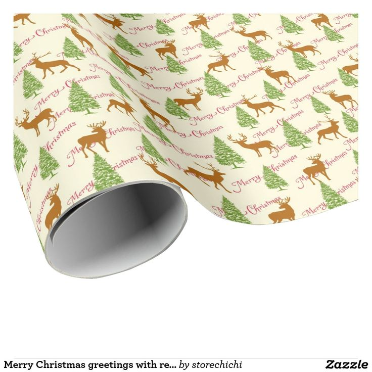 Merry Christmas greetings with reindeers and pine