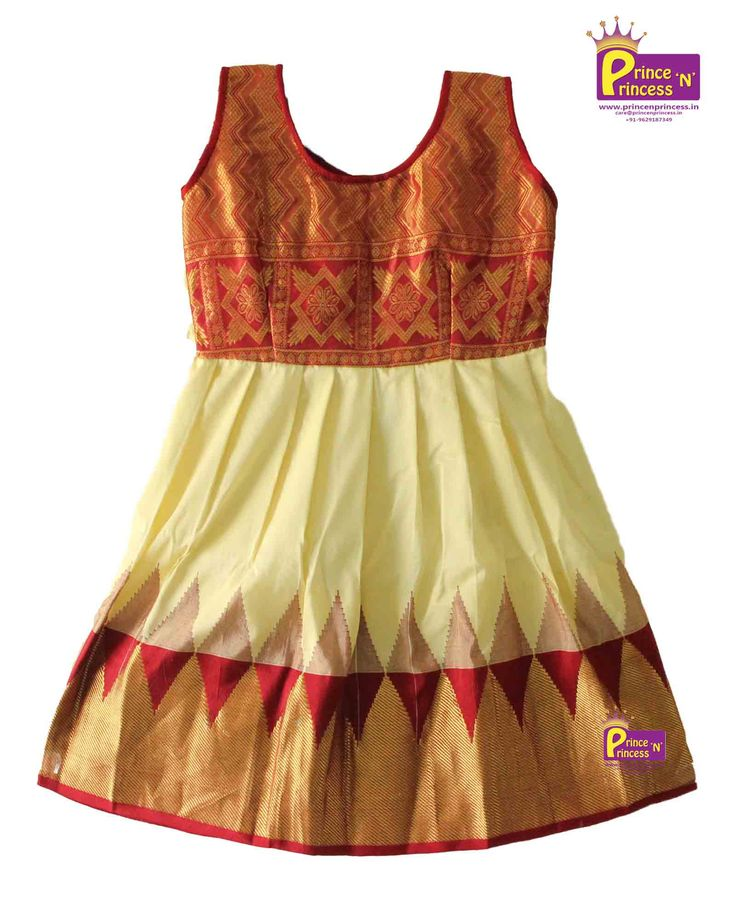 Pure Silk frock for naming and cradle ceremony buy online only at www.princenprincess.in #frock #pattu #online #newborn #traditional #ethnic #langa #pavadai