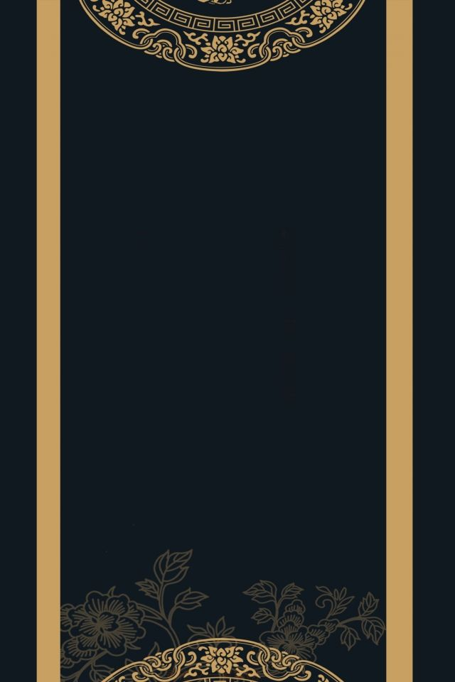 إعلان بطاقة دعوة أدبية ذهبية Wedding Invitation Background Invitation Background Poster Background Design