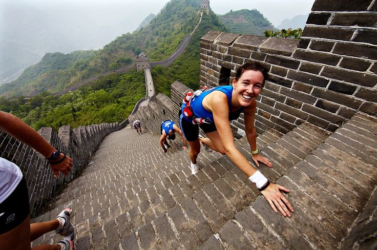 Great Wall Marathon - incredible!
