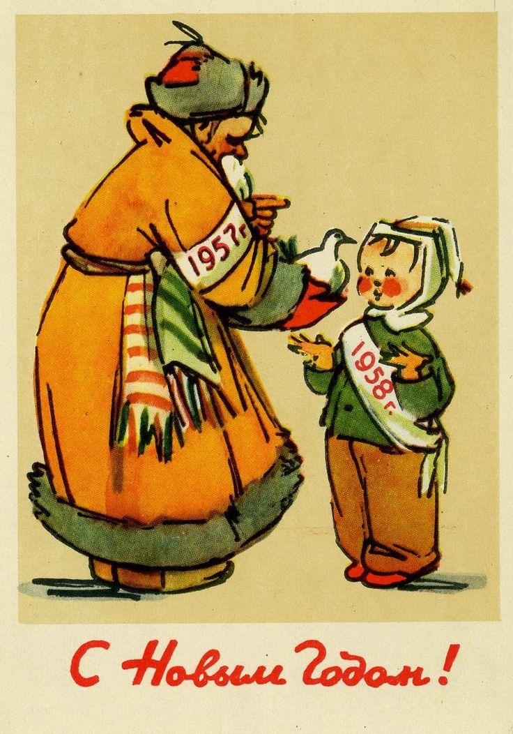 Новогодние открытки 60-х годов ссср