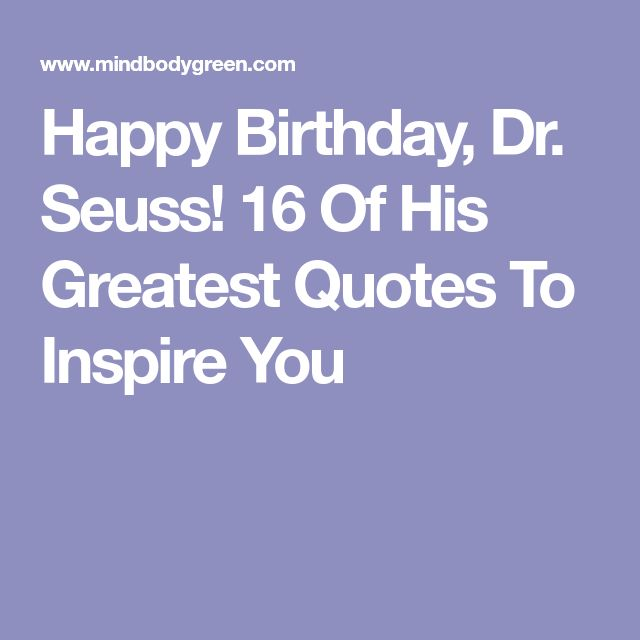 Happy Birthday, Dr. Seuss! 16 Of His Greatest Quotes To Inspire You