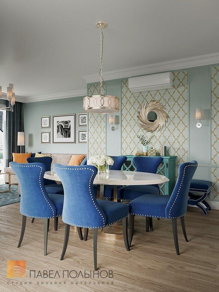 Фото: Обеденная зона - Квартира в стиле американской неоклассики, ЖК «Академ-Парк», 107 кв.м.